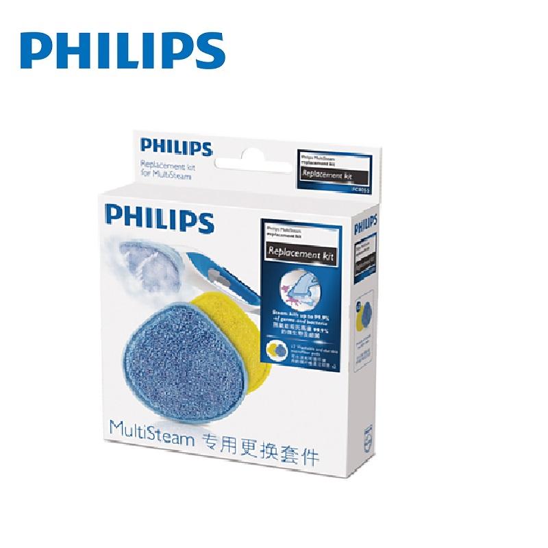 飛利浦 PHILIPS 蒸乾淨除油垢機專用配件 (纖維清潔墊 2入裝)(FC8055/01)