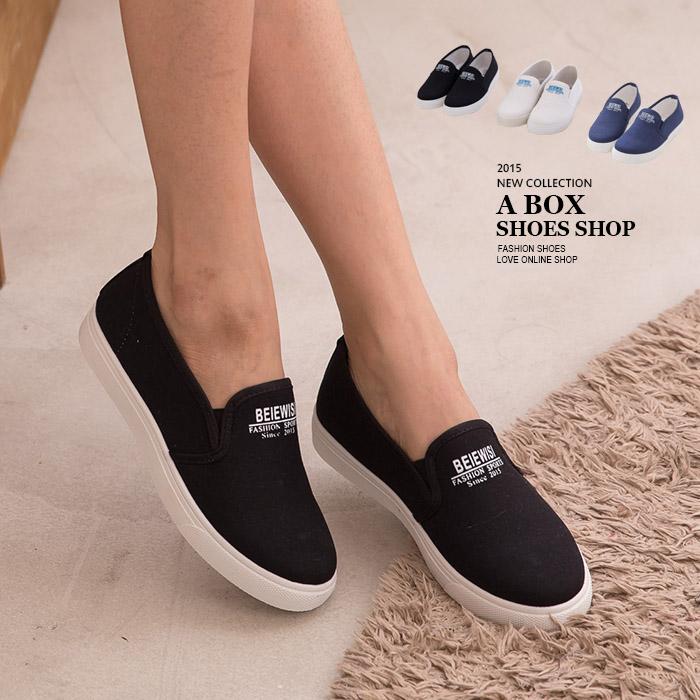 格子舖*【AW1375】極簡素面百搭實穿 鬆緊好穿脫 帆布鞋懶人鞋便鞋小白鞋 3色