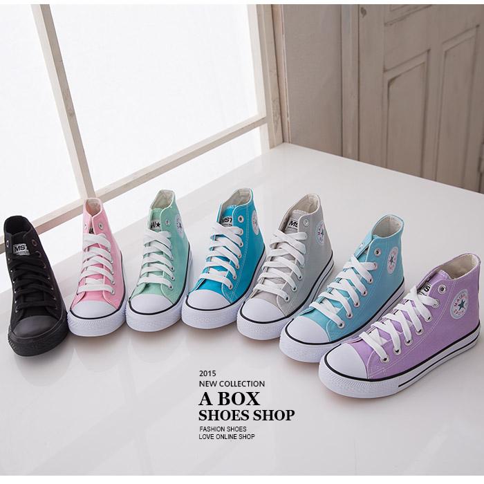 格子舖*【KF007】基本百搭款STAR星星 繽紛粉嫩色 繫帶高筒帆布鞋 休閒鞋 7色