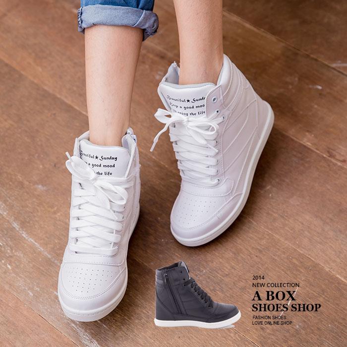 ★499免運★格子舖*【AJ37054】MIT台灣製 韓版時尚熱賣完美單品 側拉鍊內增高7CM球鞋運動鞋 2色