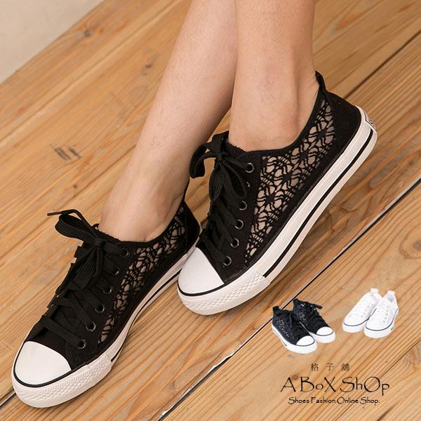 格子舖*【AWE60】物超所值 透視美學 夢幻逸品雕花網紗 繫帶帆布鞋 兩色