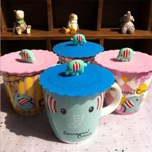 =優生活=憂傷馬戲團 薄荷象馬克杯 牛奶杯 餐具 咖啡杯 陶瓷杯 附杯蓋