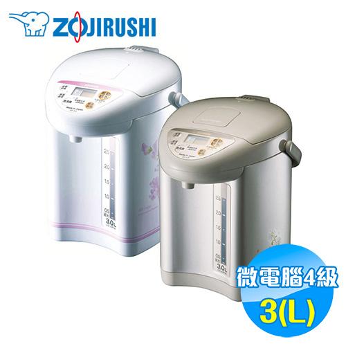 象印 Zojirushi 3公升微電腦電動熱水瓶 CD-JUF30
