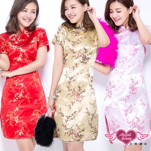 天使甜心 L101019 紅/粉/紫/黃/深藍/酒紅 多色旗袍 尾牙 表演服 角色扮演