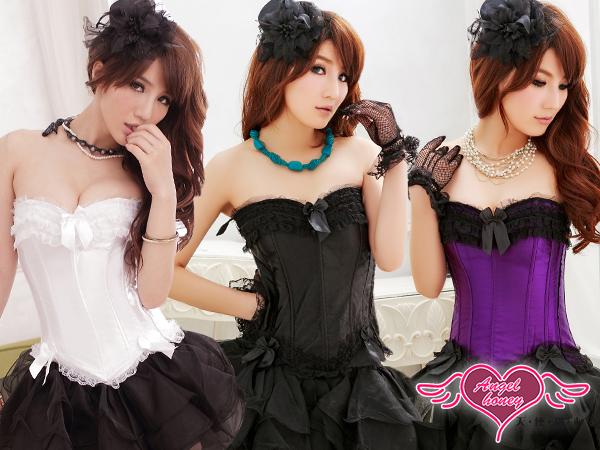 天使甜心 TC070白/黑/紫 性感塑身 加大尺碼 性感內衣 睡衣 情趣馬甲 Party 角色扮演