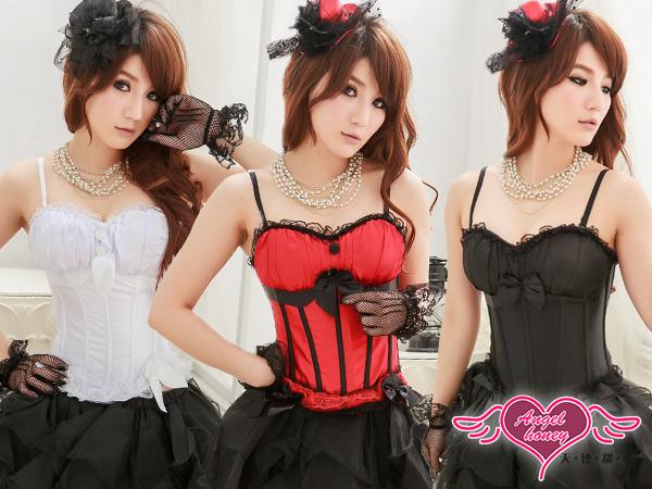 天使甜心 TE2732白/黑/紅 性感塑身 性感內衣 睡衣 情趣馬甲 Party 角色扮演