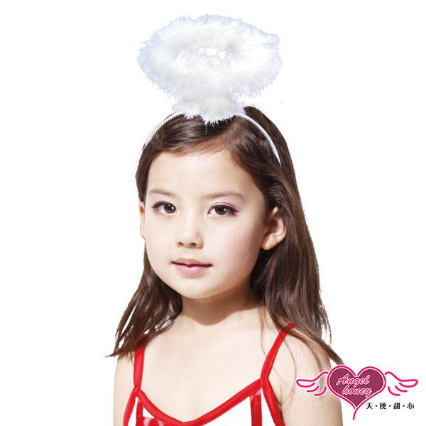 天使甜心 TH1049白 天使光環 萬聖節童裝系列 聖誕裝/舞會/角色扮演
