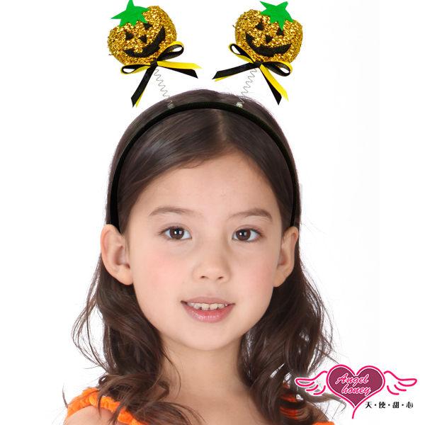 天使甜心 TH1407黃 搗蛋南瓜 萬聖節童裝系列 聖誕裝/表演/派對/舞會