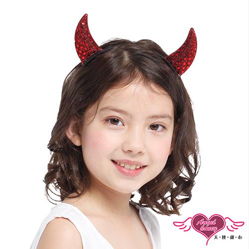 天使甜心☆ TH1474紅 調皮惡魔角 兒童角色扮演配件 萬聖節 聖誕節 表演 派對