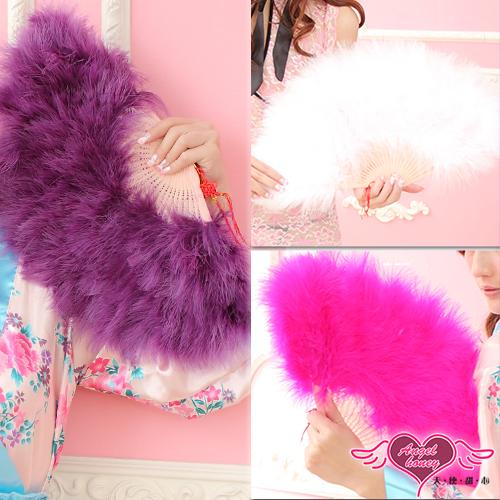 天使甜心 YE10026雙面羽毛扇 六款顏色 情人節 舞會 表演 派對 角色扮演