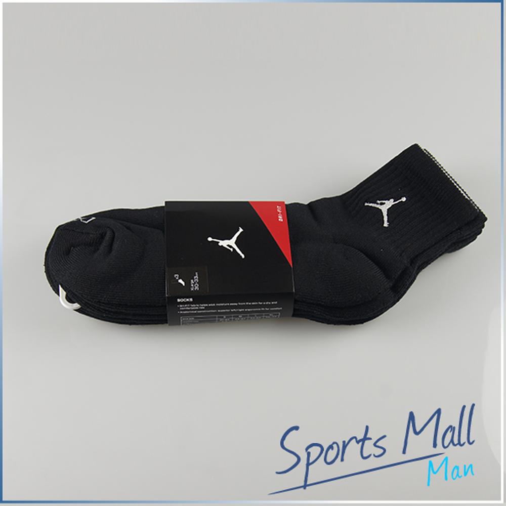 有感促銷375元 NIKE 耐吉 NIKE AIR JORDAN CREW SOCK DRI-FIT 3入  籃球專用短襪  專業運動襪 546480012