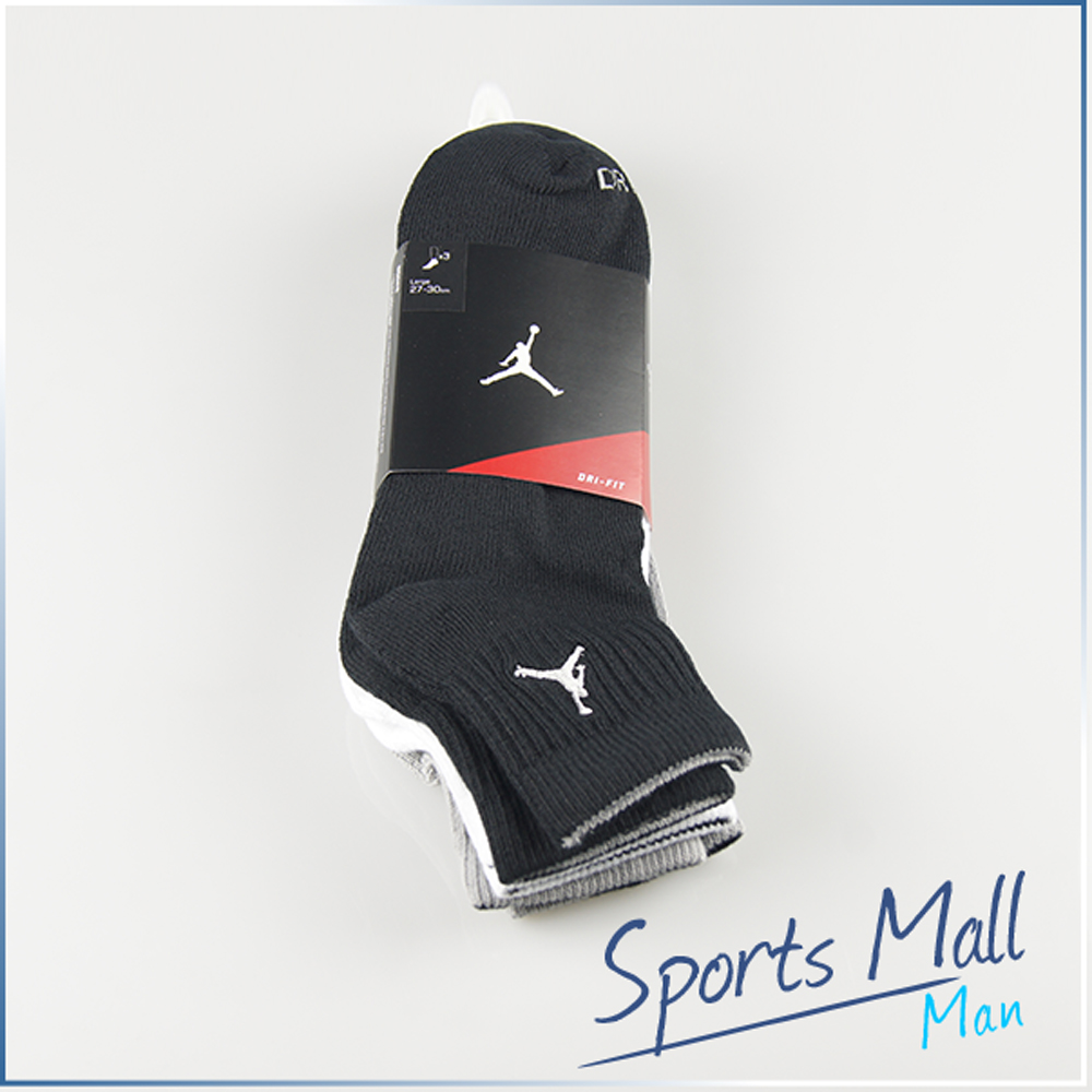 NIKE 耐吉 NIKE AIR JORDAN CREW SOCK DRI-FIT 3入  籃球專用短襪  專業運動襪 546480901