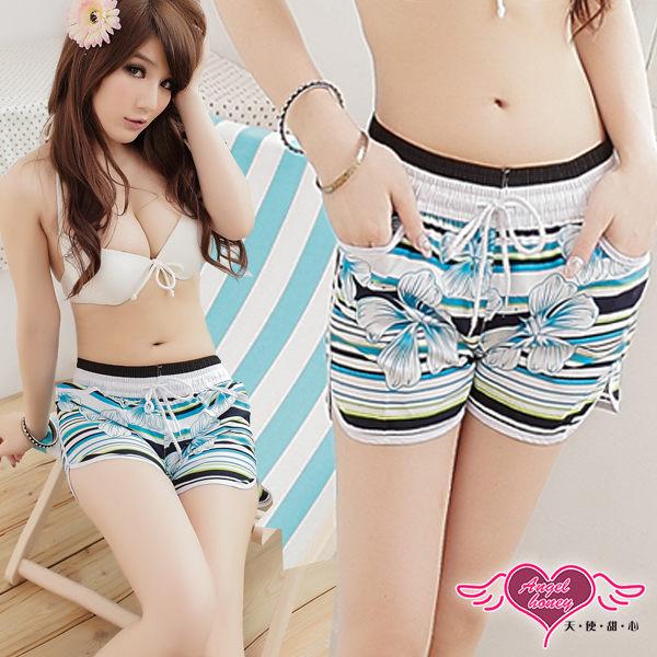 天使甜心 YK10633白藍 Shiny Girl 女海灘褲 情侶裝 短褲 泳衣 比基尼 泳裝