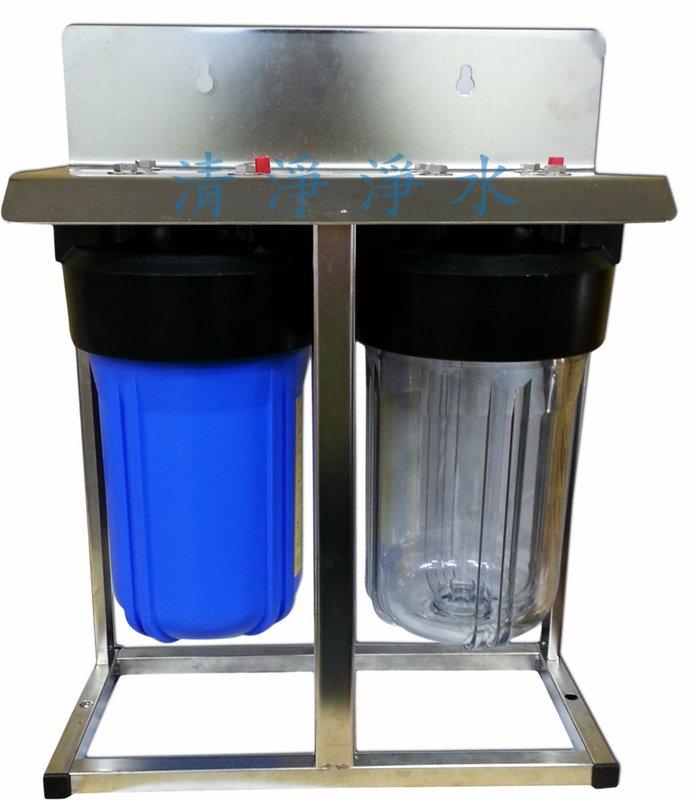 10吋大胖2道不銹鋼腳架型水塔過濾器、大胖淨水器,ISO台製只賣2990元