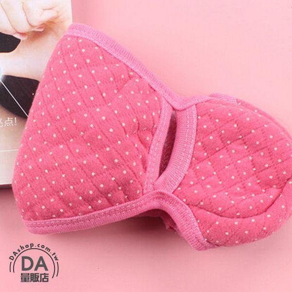 《DA量販店》寒冬 保暖 棉質 二合一 護耳 口罩 圓點 桃紅色(V50-0892)