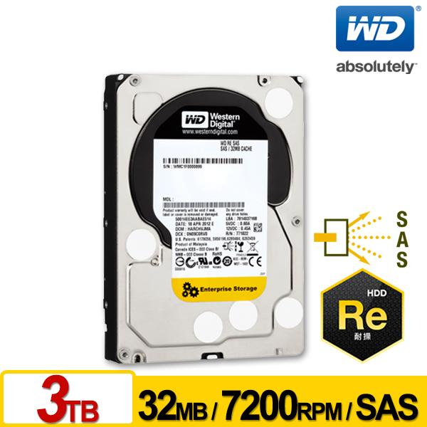 WD3001FYYG(SAS) 企業級Re 3TB 3.5吋SAS硬碟