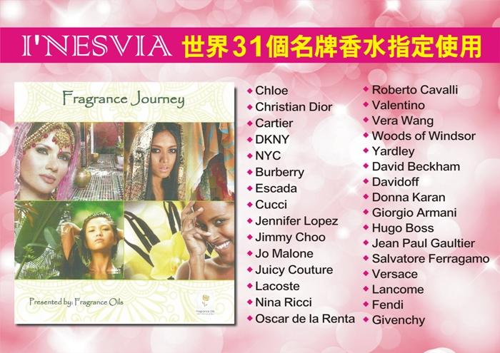 【INESVIA】歡慶紀念香水7件組(皇家夢幻.真愛誘惑.快樂繽紛)