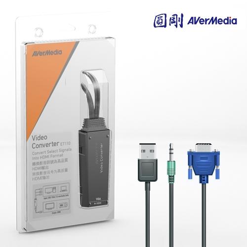 圓剛 ET110 訊號轉換器 VGA訊號轉HDM訊號 不需額外安裝軟體,隨插即用