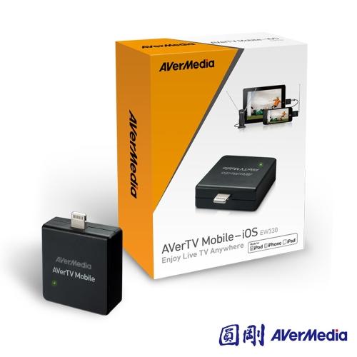 圓剛 EW330 AVerTV Mobile-iOS 數位電視棒 讓您的iOS行動裝置搖身變電視