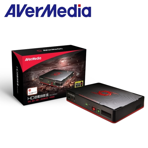 AVerMedia 圓剛 GC530 HD遊戲錄影盒  遊戲主機的最佳夥伴