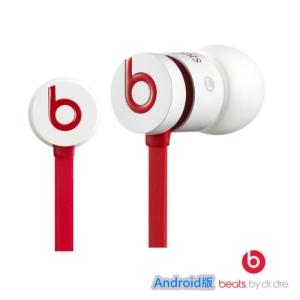 Beats urBeats with Mic【Android 白】耳道式耳機 beats by dr. dre 先創公司貨 原廠保固