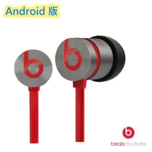 Beats urBeats with Mic【Android 鐵灰】耳道式耳機 beats by dr. dre 先創公司貨 原廠保固