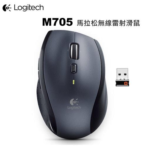 羅技 M705 無線滑鼠 Unifying技術 2.4GHz 飛梭滾輪