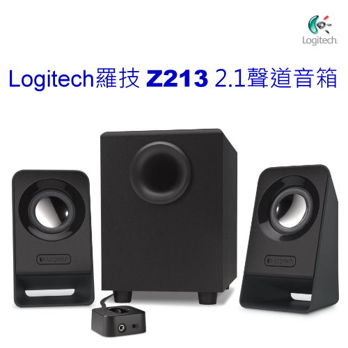 Logitech 羅技 Z213 2.1聲道多媒體音箱 低音飽滿