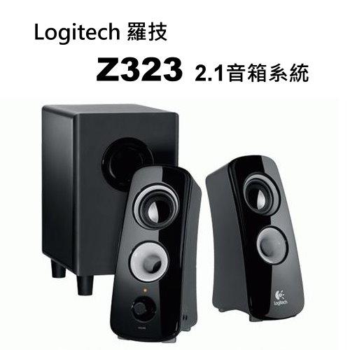 停產-Logitech 羅技 Z323 2.1聲道重低音喇叭 360度 反射式重低音
