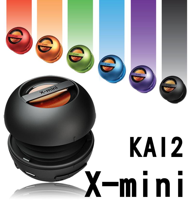 X-mini KAI2 藍芽無線高音質迷你音箱 藍牙喇叭 內建麥克風