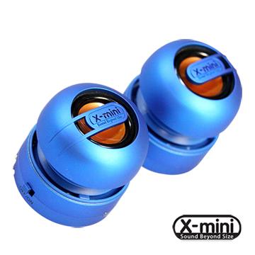 X-mini MAX 【藍】立體環繞隨身攜帶型音箱 長效鋰電 BXS重低音