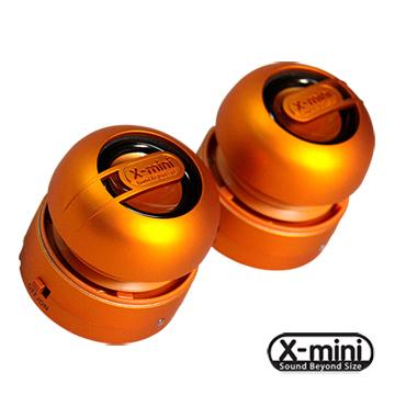 X-mini MAX 【橘】立體環繞隨身攜帶型音箱 長效鋰電 BXS重低音