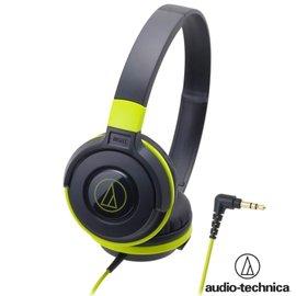 audio-technica 鐵三角 ATH-S100 街頭DJ風格可折疊式頭戴耳機【黃綠】耳罩式