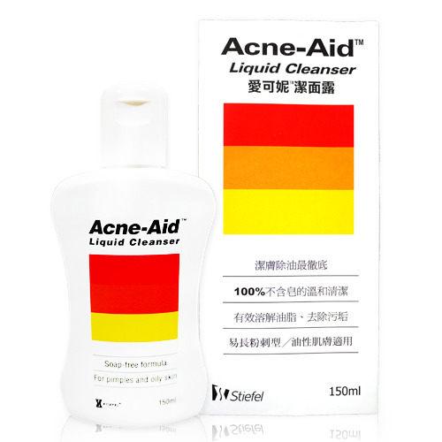 【史帝富】愛可妮Acne-Aid潔面露150ml/瓶