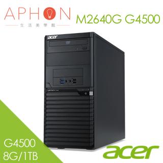 【Aphon生活美學館】Acer Veriton M2640G G4500 商用桌上型電腦(G4500 雙核/8G/1TB/Win10Pro)-送HP DJ-1110彩色噴墨印表機(鑑賞期後寄出)+袖毯