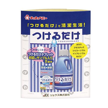 【悅兒樂婦幼用品舘】CHU CHU 啾啾 奶瓶除菌發泡碇便利包-2枚
