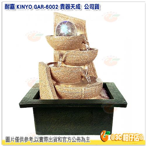 耐嘉 KINYO GAR-6002 貴器天成 公司貨 手工製 七彩情境燈 流水飾品 風水球 招財 風水用品