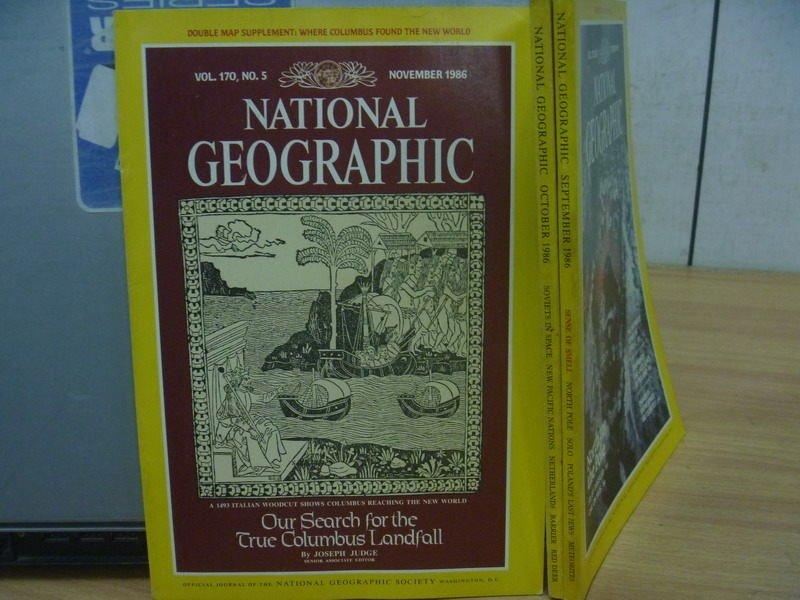 【書寶二手書T5/雜誌期刊_ZKN】國家地理雜誌_1986/9~11月間_3本合售_Columbus等_英文