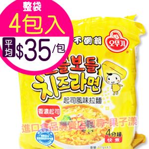 韓國不倒翁 起司拉麵 泡麵(袋裝4包入)[KR037A]