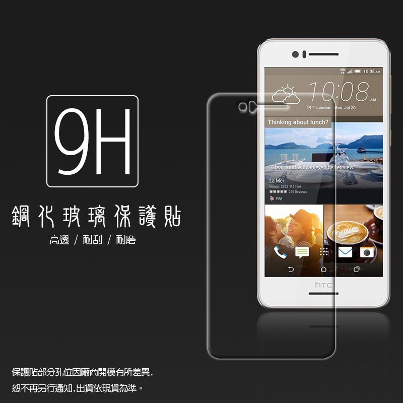超高規格強化技術 HTC Desire 728 鋼化玻璃保護貼/強化保護貼/9H硬度/高透保護貼/防爆/防刮