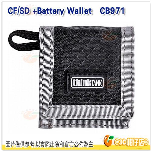 Thinktank 創意坦克 CF/SD + Battery Wallet 彩宣公司貨 電池及記憶卡收納包 CB971