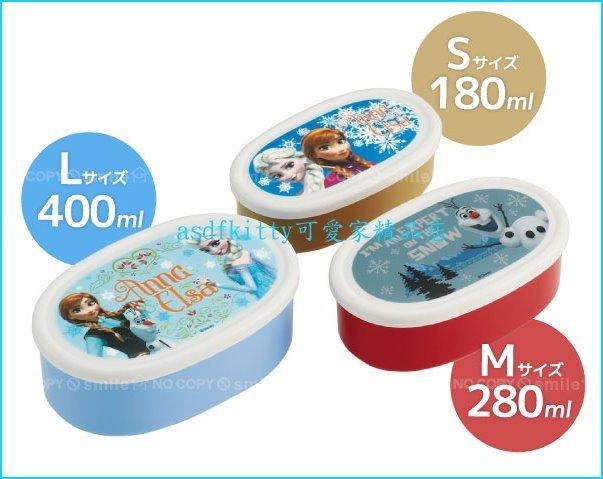 asdfkitty可愛家☆冰雪奇緣愛紗與安娜3入便當盒/保鮮盒/水果盒-可微波-日本製