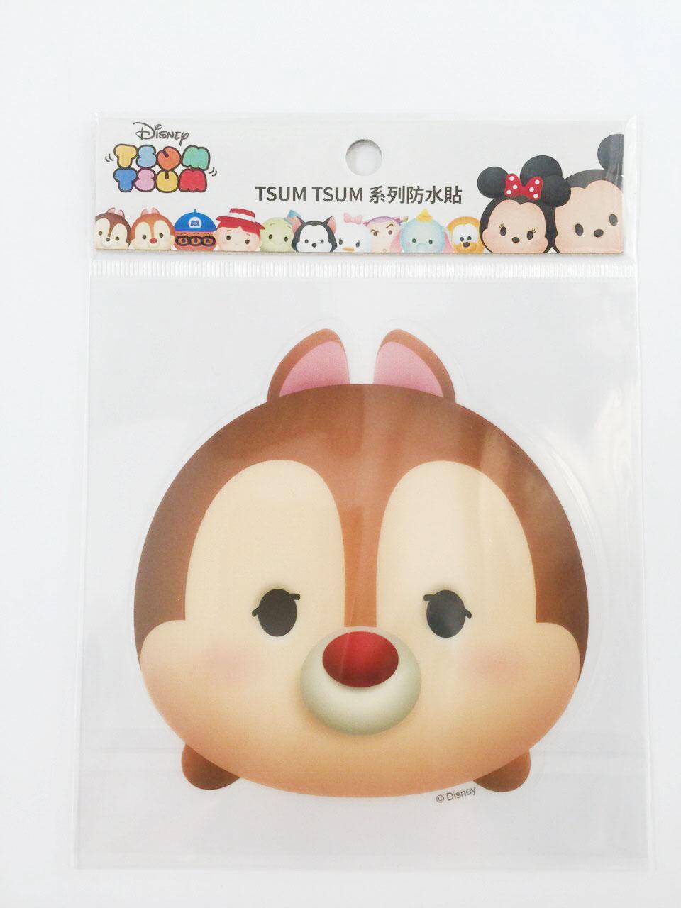 【真愛日本】16011200034  TSUM防水貼紙-蒂蒂   奇奇蒂蒂 花栗鼠 迪士尼 裝飾貼紙 PVC 貼紙