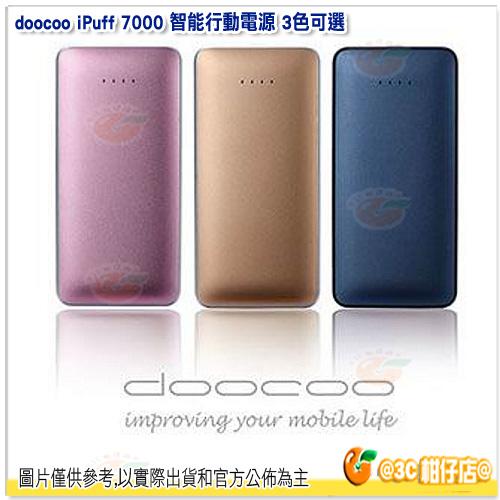 doocoo iPuff 7000 智能行動電源 兩色可選  寶可夢 日本Maxell電芯 充電快 智慧IC保護 防過熱過充