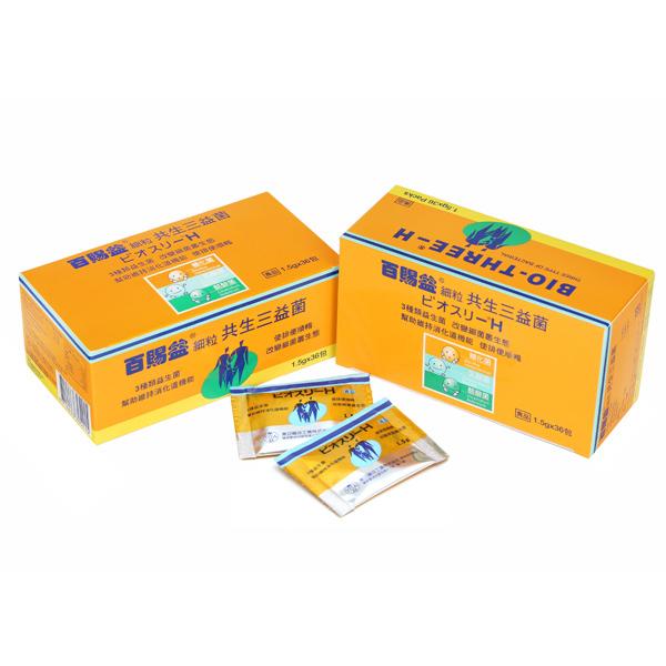 【百賜益 BIO-THREE】 乳酸菌細粒(36包/盒)*3盒(平均1盒550元)