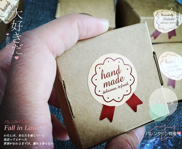 心動小羊^^韓國烘焙貼紙.手工皂專用貼紙封口勳章封口貼粉色hand made貼紙16枚