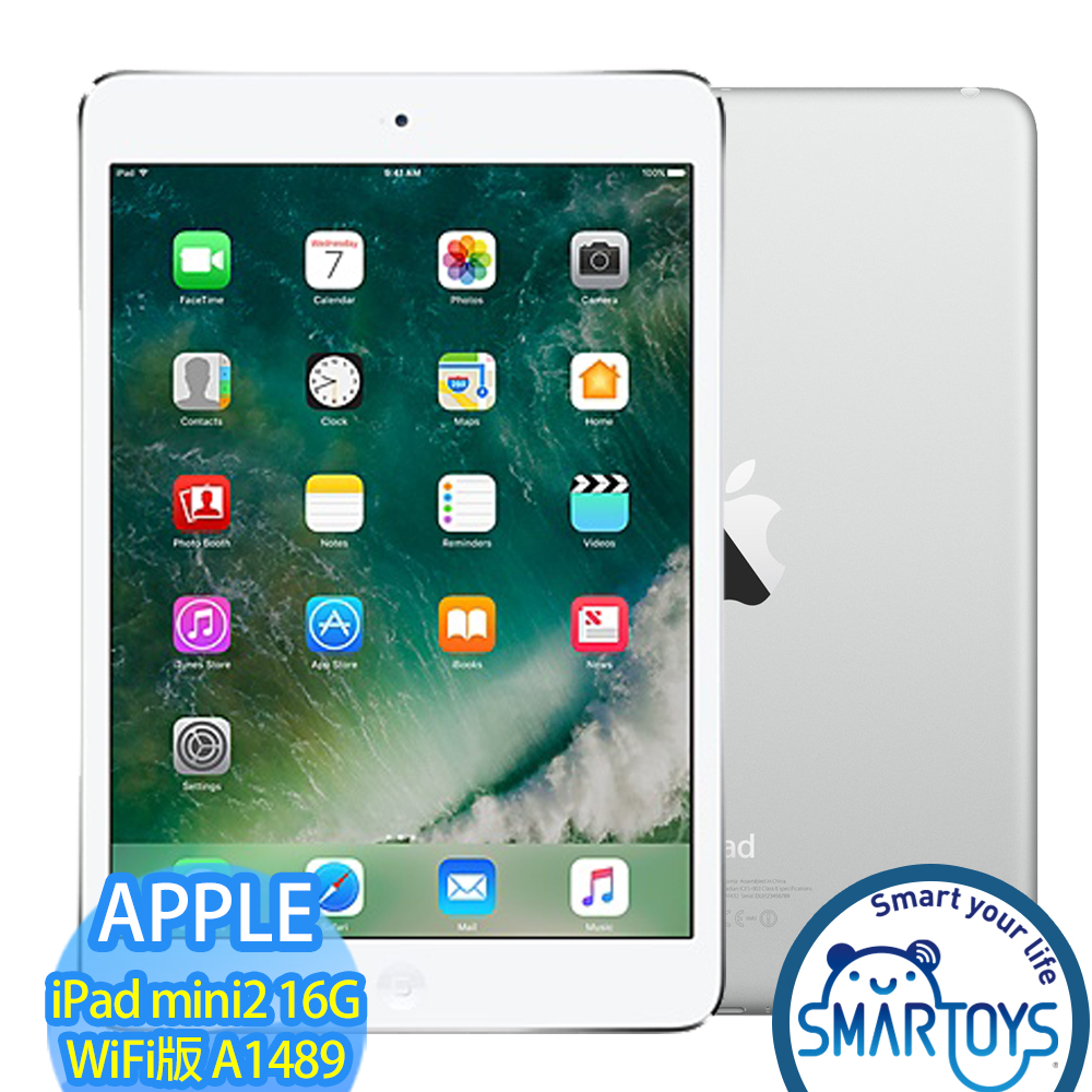 APPLE iPad mini2 16G WiFi版 (A1489)