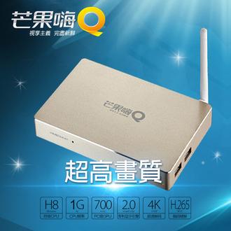 【三洋 SANLUX】H8高畫質4K安卓電視盒(臺灣三洋總代理)