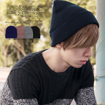 柒零年代【N8879J】韓系型男素面質感針織毛帽Impress