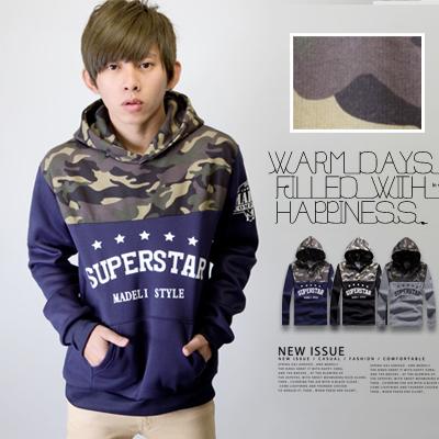 柒零年代【N9050J】SUPERSTAR星星圖騰迷彩拼接連帽Tee(MA30083)deluxe